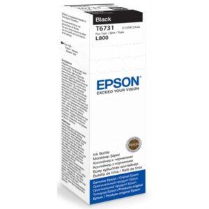 Epson crni toner za laserski stampac, cena, prodaja