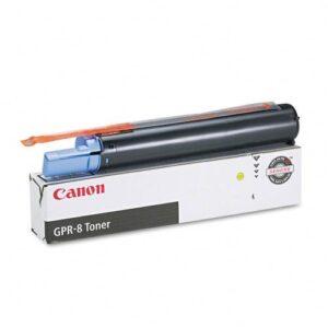 Canon toneri beograd, cena, prodaja, online