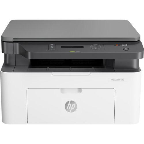 Hp stampaci beograd, multifunkcionalni stampac